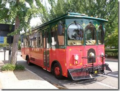 New Town Trolley