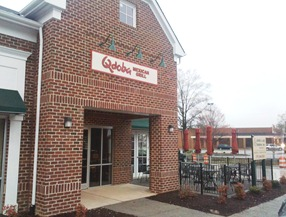 Qdoba Mexican Williamsburg VA